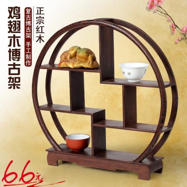 [超豐國際]紅木小博古架裝飾品 雞翅木質展示架 實木茶具茶壺1入