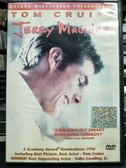 影音專賣店-P00-478-正版DVD-電影【征服情海】-湯姆克魯斯 芮妮齊薇格