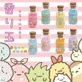 【角落生物香香豆】角落生物 香水粒 香香豆 Sumikko Gurash 日本正版 該該貝比日本精品
