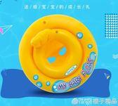 INTEX嬰兒游泳圈兒童坐圈腋下圈新生幼兒寶寶趴圈0-3歲小孩座圈      橙子精品