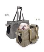 PetLand寵物樂園《IBIYAYA依比呀呀》簡約寵物帆布包 FC1428 - 軍綠色 / 鐵灰色 / 寵物包