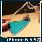 iPhone 6/6s Plus 5.5吋 動漫千陽號手機殼 PC硬殼 半透液態流動 黃色小鴨 保護套 手機套 背殼 外殼