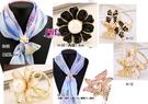 得來福絲巾扣,H735絲巾扣多款絲巾環領巾環扣,售價199元