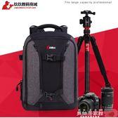 攝影背包 攝影包後背戶外大容量背包佳能專業單反包尼康防水防震 JD【美物居家館】