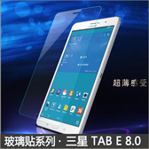 鋼化玻璃貼 三星Galaxy TAB E 8.0 钢化膜 T377V T377P 防爆強化膜 9H 保護貼 手機貼膜 螢幕保護貼