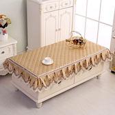 桌布 粉色茶幾套客廳長方形布藝餐桌墊桌布台布床頭櫃防塵多用蓋巾【小天使】