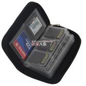配件收納包 CF卡包手機相機SD內存卡套子MS數碼存儲卡卡保護收納包盒SDTF卡包 數碼人生
