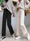 寛管褲毛呢闊腿褲女褲子加絨加厚米白色高腰垂感寬鬆九分直筒外穿秋冬季春季新品