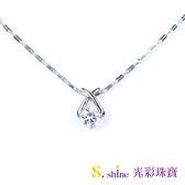 【光彩珠寶】 日本鉑金鑽石項鍊墜飾 幸福閃光