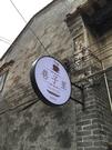 110v歐式鐵藝圓形雙面LED燈箱店鋪側招牌戶外廣告牌亞克力挂牆式門頭