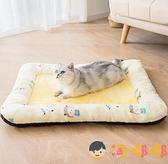 狗窩保暖狗墊子四季通用小型犬貓窩寵物床墊狗狗用品【淘嘟嘟】