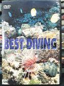 影音專賣店-P08-325-正版DVD-電影【浪漫海洋風情 大洋洲 南太平洋潛水樂】-