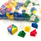 【台灣製USL遊思樂】多向連接方塊(2cm,5色,300pcs)-三角形 / 袋