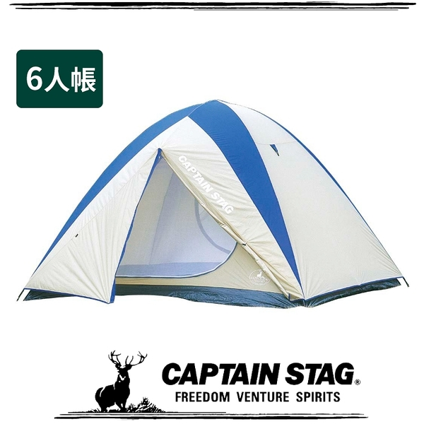 【CAPTAIN STAG 鹿牌 日本 歐迪娜280六人帳】M-3115/睡帳/帳篷/家庭帳/露營