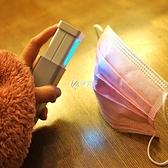 超便攜紫外線消毒燈手持紫外線消毒棒殺菌燈奶瓶消毒器殺菌燈 快速出貨