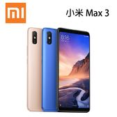 MI 小米Max 3 6.9吋 4G/64G-金[24期0利率]
