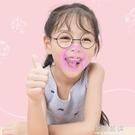 口鼻罩兒童防悶支架神器不貼嘴男女學生秋冬硅膠內托透氣防過敏 『小淇嚴選』