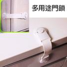 Loxin【SV3186】日本設計 多用途門鎖 櫥櫃 兒童安全鎖 抽屜安全鎖 櫃門鎖 保護鎖