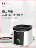 220V 全自動食材食品凈化機器家用超聲波自動清洗菜機 雅楓居