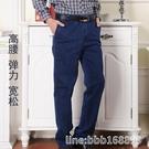 中老年褲子 中老年特體加肥加大彈力男士牛仔褲休閒褲男爸爸褲工裝大碼高腰褲 星河光年