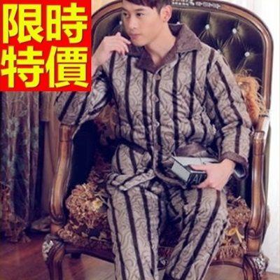 睡衣-條紋長袖珊瑚絨保暖男居家服1色64i17【時尚巴黎】