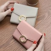 新款女士短款錢包韓版潮可愛女學生個性折疊零錢皮夾子小清新