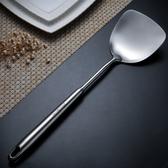 304不鏽鋼鍋鏟 廚房用具一體長柄炒 鍋勺加厚炒菜鏟子 德國廚具