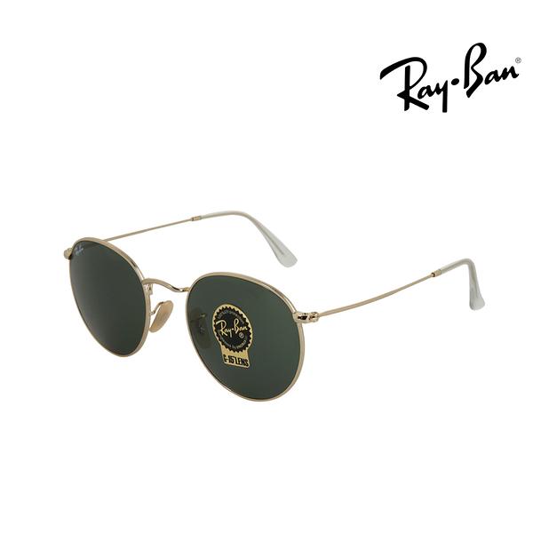 RAY BAN 雷朋復古圓框太陽眼鏡【SP嚴選家】