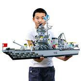 兼容積木男孩子拼裝組裝兒童玩具3-6周歲7益智8軍事10-12歲14HRYC【快速出貨】