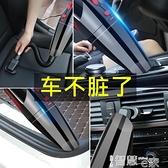 車載吸塵器 車載吸塵器無線充電車用家用兩用汽車強力專用車內小型迷你大功率 智慧 618狂歡