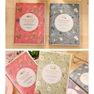【BlueCat】法式浪漫花鳥之彩膠套筆記本