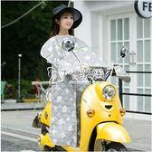 機車遮陽 電動摩托車電瓶車擋風被薄款防水三層防曬連體防雨遮陽男女 卡菲婭