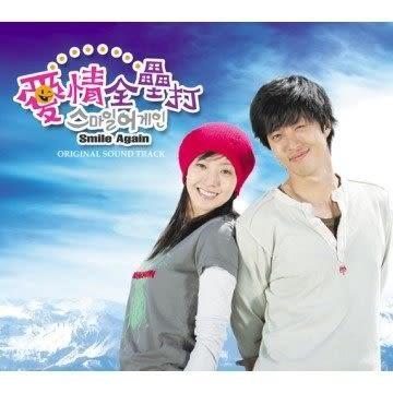愛情全壘打 電視原聲帶CD附DVD (購潮8)
