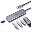 【鼎立資訊】KT 綠聯 USB-C集線器 USB HUB 支援OTG功能 USB3.0*4 充電傳輸器 5Gpbs版