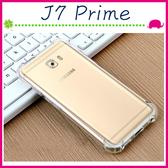 三星 Galaxy J7 Prime G610 四角加厚氣墊背蓋 透明手機殼 防摔保護套 TPU手機套 矽膠軟殼 全包邊保護殼