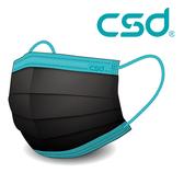 中衛 csd 醫療口罩 玩色系列 黑藍 2盒 30片/盒