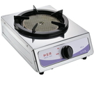 (桶裝瓦斯含調整器) 和家牌紅外線單口爐 / 瓦斯爐 白鐵機體堅固耐用+台灣製