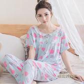 棉綢睡衣女薄款韓版綿綢圓領休閒家居服套裝人造棉夏季短袖長褲「時尚彩虹屋」