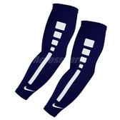Nike 臂套 Pro Elite 男女款 袖套 菁英 籃球 跑步 運動 訓練 遮陽 深藍 【PUMP306】 AC4088-455