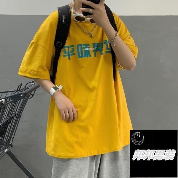 男打底衫寬松大碼胖子男裝大碼加大短袖T恤【邦邦男裝】