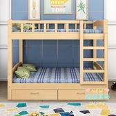 高低床 上下納木床全納木高低床子母床大人兒童床成年宿舍床上下床雙層床T