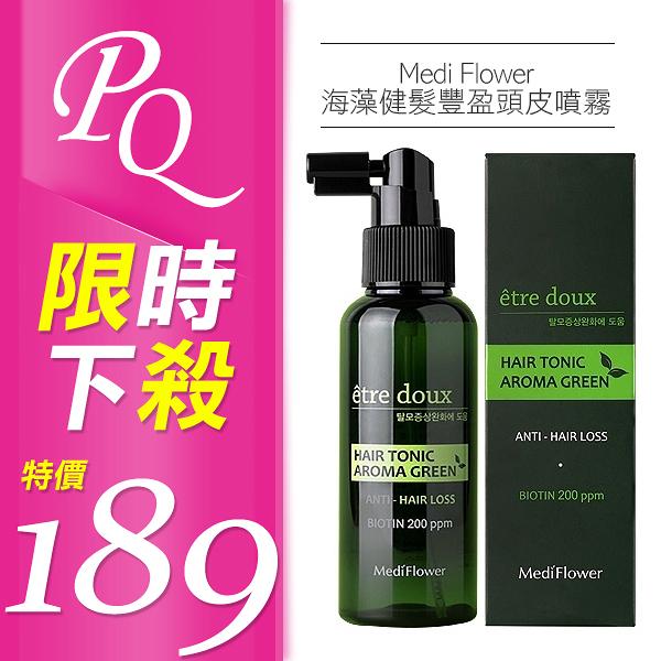 韓國 Medi Flower 海藻健髮豐盈頭皮噴霧 100ml 強健髮根 頭皮調理【PQ 美妝】