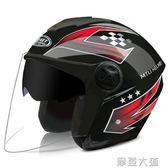 電動摩托車頭盔雙鏡片冬季防霧電瓶車安全帽男女四季通用保暖防寒