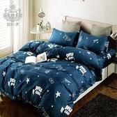 AGAPE 亞加‧貝《童心未泯》MIT舒柔棉 雙人5尺三件式薄床包組