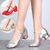 拉丁舞鞋 舞蹈鞋女中跟軟底搭扣皮質廣場舞鞋夏季跳舞鞋四季牛筋底演出透氣 【快速出貨】