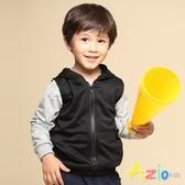 Azio 男童 背心 後字母印花連帽拉鍊背心(藍) Azio Kids 美國派 童裝