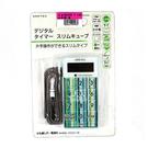 ◇天天美容美髮材料行◇ 日本DRETEC T-148計時器-藍 [42999]