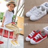 透氣帆布鞋男女童鞋學生韓版小白鞋子兒童板鞋 俏腳丫