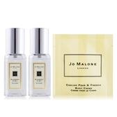 Jo Malone 黑莓子與月桂葉香水(9mlX2)+牡丹與胭紅麂絨潤膚霜(7ml)
