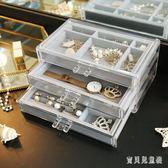 首飾盒 簡約珠寶小飾品發卡耳釘耳環戒指儲物架TA1005『寶貝兒童裝』